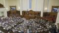 Ucraina a adoptat o lege care ingradeste drepturile minoritatilor nationale
