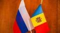 Reactia Rusiei la livrarile de echipamente militare americane catre Republica Moldova
