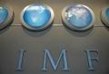 FMI a prelungit cu trei luni împrumutul pentru România