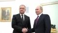 PRESEDINTELE R. MOLDOVA, IGOR DODON, A TRANSMIS UN MESAJ DE FELICITARE CU PRILEJUL ANIVERSARII A 25 DE ANI DE RELATII DIPLOMATICE PRESEDINTELUI RUSIEI, VLADIMIR PUTIN