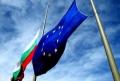 Bulgaria vrea sa-si accelereze aderarea la zona euro