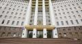 LISTA CELOR 101 DEPUTATI CARE AU ACCES IN PARLAMENTUL REPUBLICII MOLDOVA