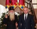 PRESEDINTELE TARII A AVUT O INTREVEDERE CU INALTPREASFINTITUL CORNELII, MITROPOLIT AL MOSCOVEI SI AL INTREGII RUSII, PATRIARHUL BISERICII ORTODOXE RUSE DE RIT VECHI, CARE SE AFLA IN MOLDOVA CU O VIZITA PASTORALA