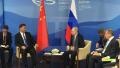 RUSIA SI CHINA VOR DEZVOLTA ORIENTUL INDEPARTAT