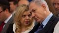 Politia israeliana recomanda inculparea sotilor Netanyahu pentru frauda si coruptie
