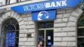 Banca Transilvania investeste in banca lui Plahotniuc din Republica Moldova