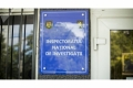 REALITATEA MOLDOVENEASCA PE SCURT-2 (1 iunie 2021)