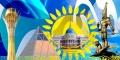 MESAJ DE FELICITARE ADRESAT PRESEDINTELUI KAZAHSTANULUI, NURSULTAN NAZARBAEV