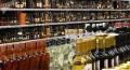 DESCOPERIRE FACUTA DE CERCETATORI: IATA DE CE UNELE PERSOANE SINT DEPENDENTE DE ALCOOL
