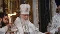 MESAJ DE FELICITARE ADRESAT PATRIARHULUI MOSCOVEI SI AL INTREGII RUSII, CHIRIL, CU PRILEJUL LUMINATULUI PRAZNIC AL INVIERII DOMNULUI