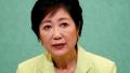 Jocurile Olimpice din 2021 vor fi sigure, anunta guvernatorul din Tokyo