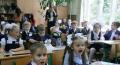 INSCRIEREA COPIILOR IN CLASA I: LISTA ACTELOR NECESARE