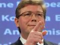 COMISARUL EUROPEAN PENTRU EXTINDERE ŠTEFAN FÜLE: