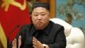 """Kim Jong Un califica SUA drept """"cel mai mare dusman"""" al Coreei de Nord"""