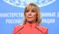 RUSIA VA EXTINDE AGENDA DE INTEGRARE A UEE CIT VA DETINE PRESEDINTIA IN ORGANIZATIE – MARIA ZAHAROVA