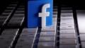 Facebook va impiedica crearea de evenimente la Washington inainte de investirea lui Joe Biden