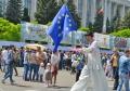ZIUA EUROPEI A FOST MARCATA CU FAST IN PIATA MARII ADUNARI NATIONALE