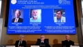 Premiul Nobel pentru Fizica a fost acordat oamenilor de stiinta a caror cercetare a avertizat lumea cu privire la schimbarile climatice