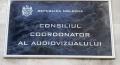 REALITATEA MOLDOVENEASCA PE SCURT-2 (20 februarie 2019)