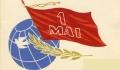 REALITATEA MOLDOVENEASCA PE SCURT (1 mai 2020)