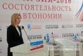 BASCANUL GAGAUZIEI, INDIGNATA DE DECLARATIILE NEPRIETENOASE ALE AUTORITATILOR MOLDOVENESTI LA ADRESA RUSIEI
