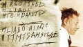 Tamam Shud, unul dintre cele mai mari mistere criminalistice