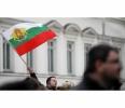 ALEGERI ÎN BULGARIA: GERB - 30,53%, SOCIALIŞTII - 26,65%