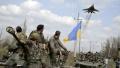 SUA anunta ajutor suplimentar de 200 de milioane de dolari pentru apararea Ucrainei