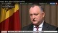 PRESEDINTELE IGOR DODON: TRANSNISTRIA ESTE PAMINT MOLDOVENESC, PARTE COMPONENTA A REPUBLICII MOLDOVA