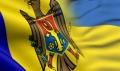 REPUBLICA MOLDOVA SI UCRAINA AU MARCAT 25 DE ANI DE LA STABILIREA RELATIILOR DIPLOMATICE