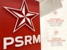 PSRM CONSIDERA CA HOTARIREA CC LA LEGEA PRIVIND FUNCTIONAREA LIMBILOR PE TERITORIUL R. MOLDOVA ESTE MOTIVATA POLITIC