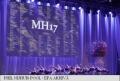 OLANDA VA PUBLICA RAPORTUL FINAL ASUPRA PRABUSIRII ZBORULUI MH17 IN LUNA OCTOMBRIE