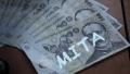 """Rusia vrea depenalizarea """"mitei inevitabile"""""""