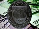PE 7 NOIEMBRIE SE VA REUNI CE AL FMI PENTRU A DISCUTA PROGRAMUL CU R. MOLDOVA