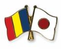 JAPONIA A DONAT 12 MLN DE DOLARI R. MOLDOVA PENTRU SISTEME DE ÎNCĂLZIRE CU BIOMASĂ